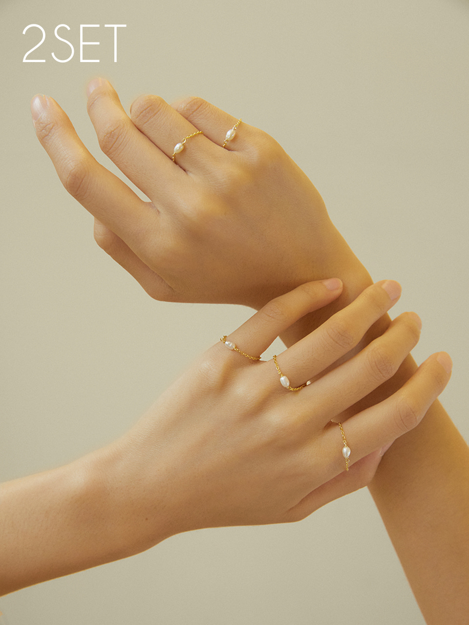 Pearl-chain ring 2et (펄-체인 반지 2set)